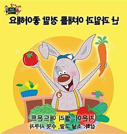 Bilingual Book in English and Korean: Frog