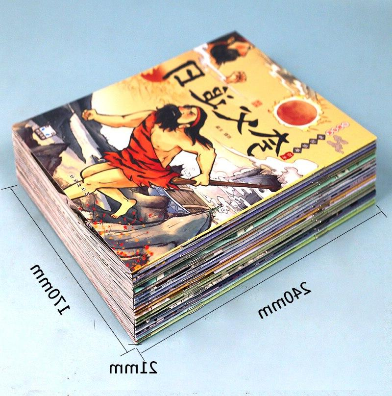 20Pcs/Set Chinese Mythological Story <font><b>Children</b></font>'s Baby Fairy Tale Parent-Child Education Stories