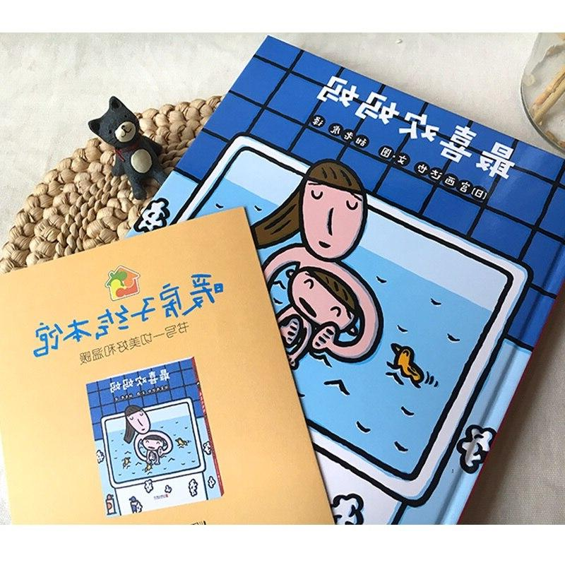 Favorite Children Picture Reading Bedtime <font><b>Book</b></font> Chinese Edition