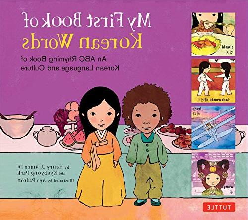 My First Book Of Korean Words: An Abc